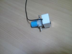 """Электронный клапан отбора для ректификации """"ЭКО-107"""""""